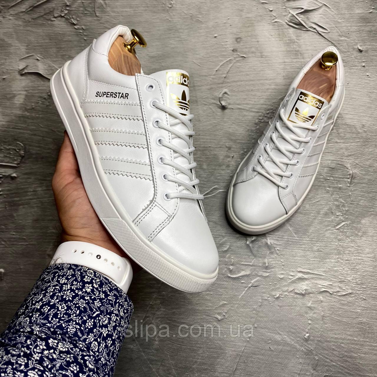 Білі шкіряні кеди чоловічі Adidas Superstar   натуральна шкіра + поліуретан