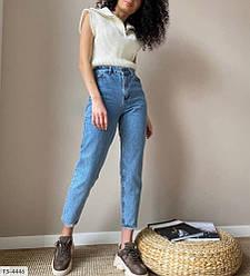 Жіночі сині джинси мом