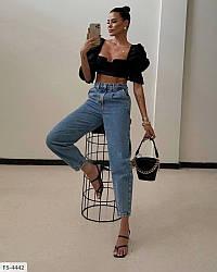 Жіночі джинси slouchy