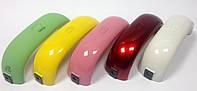 Мини Led лампа для гель-лака с таймером 9W,5 цветов