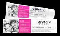 """""""Organic People"""" паста зубная д/чувствительных зубов 100 гр."""