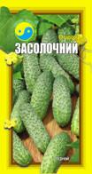 """Огурец Засолочный (обр.) ТМ """"Флора Плюс"""" 1 г"""
