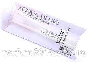 Мини парфюм Giorgio Armani Acqua di Gio 8 ml (реплика)