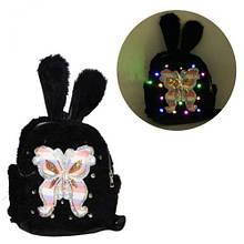 """Рюкзак-светяшка детский, с мехом """"Бабочка"""", черный"""