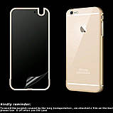 Бампер iPhone 6S/6 алюминевый с задней крышкой. Luoya. Черный, фото 5