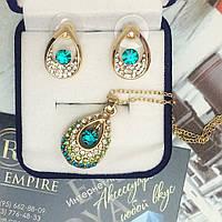 """Набор """"Эвелина"""" с синими кристалликами."""