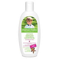 Детский мягкий шампунь без мыла и слез Mama&Baby Organics