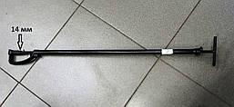 Гайковий ключ для установки і зняття кондиціонера 14мм