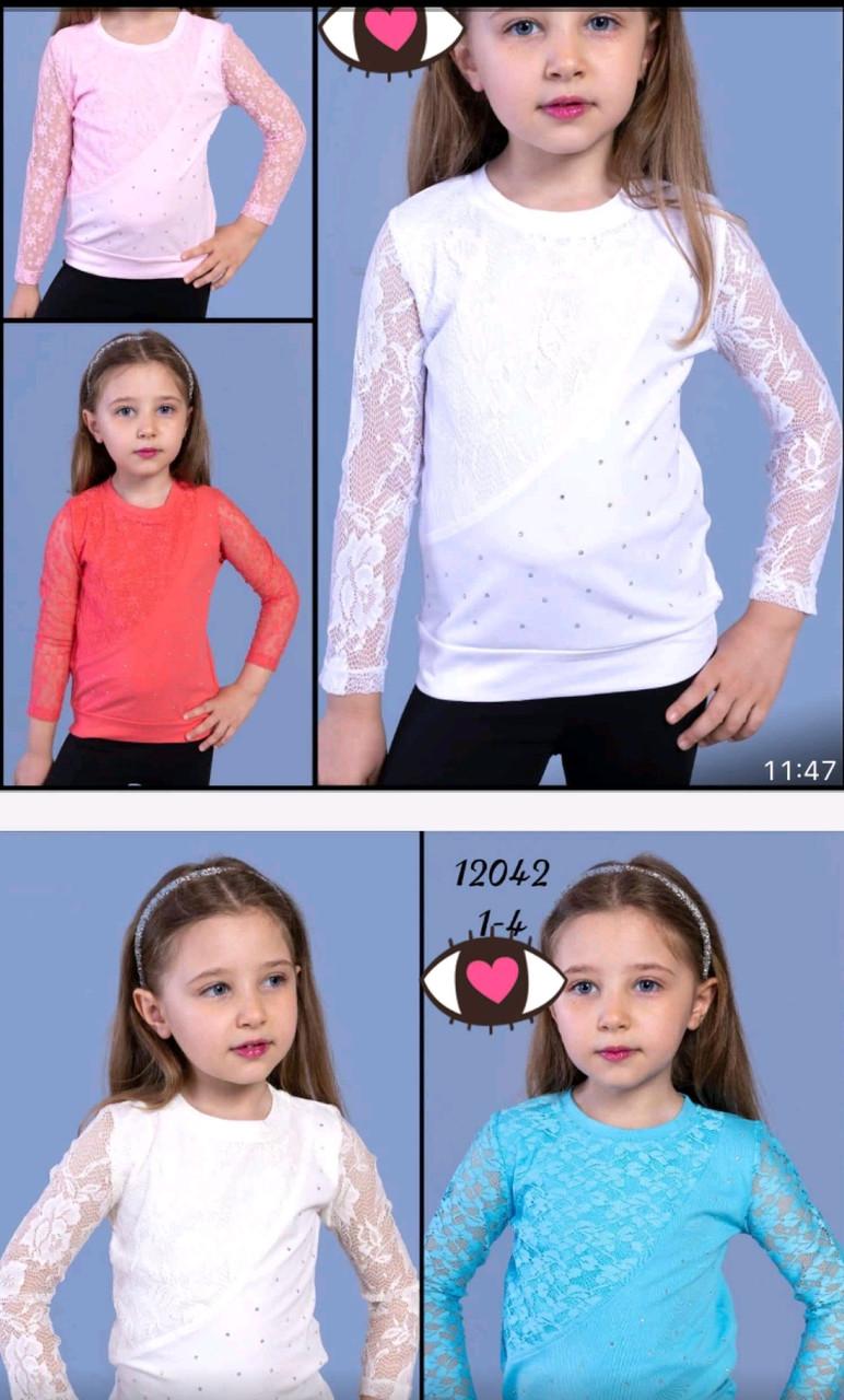 Кофти для дівчаток 1-4 роки