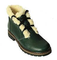 Ботинки зимние кожа зеленый флотар