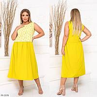 Круте комбіноване сукня вільного крою без рукава з летить спідницею р: 48-50, 52-54, 56-58 арт. 5014