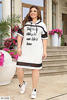 Молодіжне плаття-туніка прямого крою з вставками з сітки з накатом р: 48-50,52-54,56-58,60-62 арт. 875