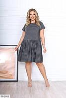 Стильне трикотажне повсякденне сукня вільного крою в смужку Розмір: 50-52, 54-56 арт. р15197