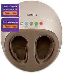 Массажер для ног Air Pro Shiatsu от HoMedics
