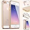 """Бампер металлический STA Smart Frame с защитой камеры для Apple iPhone 6 (4,7"""") Gold"""
