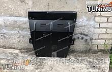Захист двигуна Renault Lodgy (захист картера Рено)