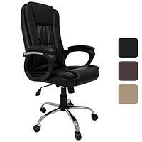 Офісне комп'ютерне крісло AVKO Style АOC2061 екошкіра робоче для комп'ютера, офісу, дому, фото 1