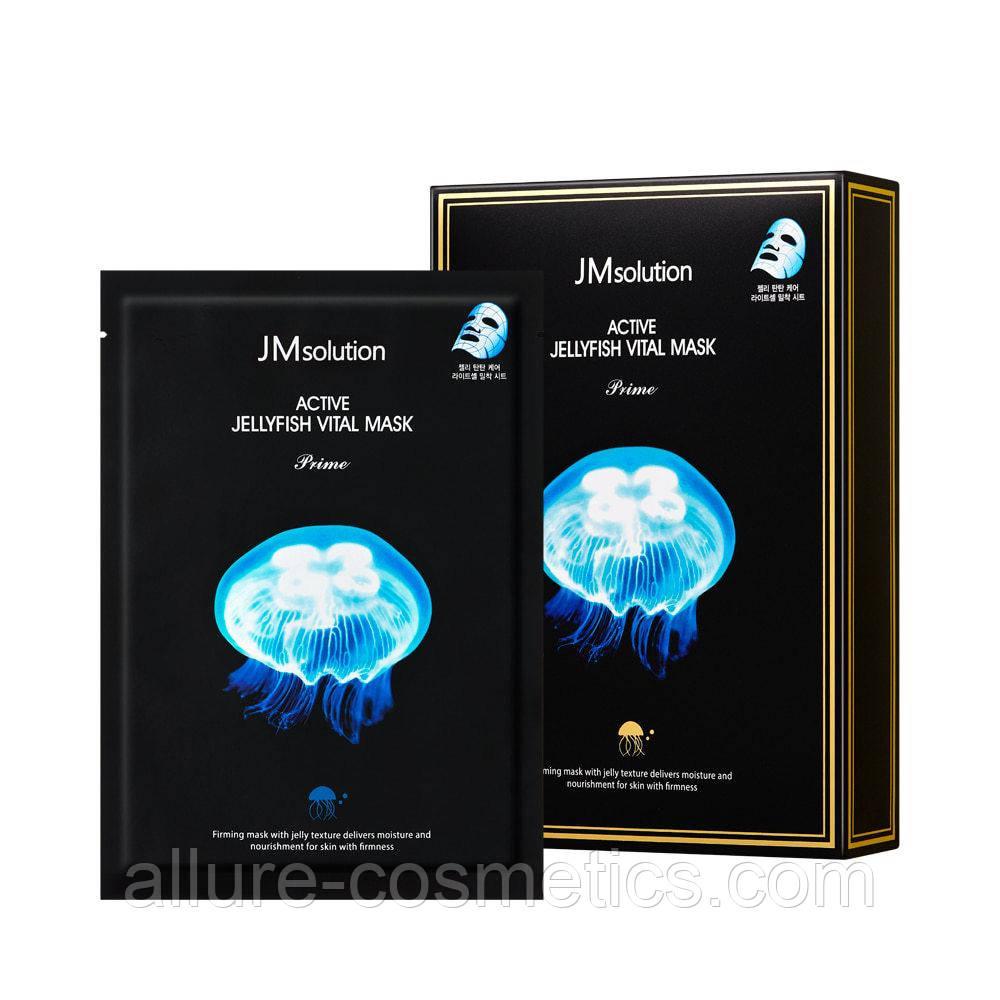 Зміцнююча маска з екстрактом медузи JMsolution active jellyfish vital Mask
