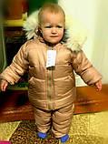 Зимние костюмы куртка и штаны на мальчика и девочку от 1 до 5 лет, фото 8