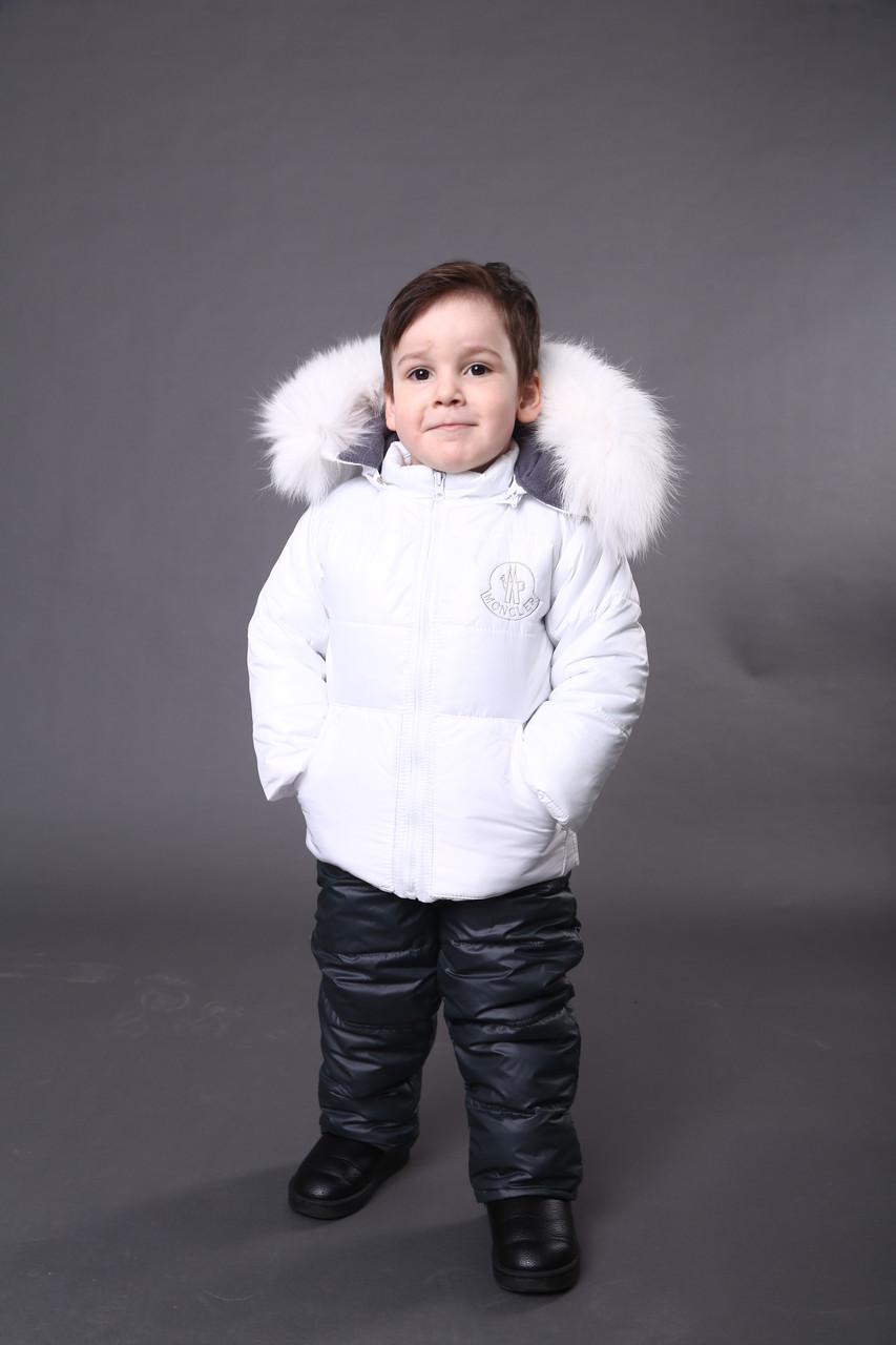 Зимние костюмы куртка и штаны на мальчика и девочку от 1 до 5 лет