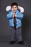 Зимние костюмы куртка и штаны на мальчика и девочку от 1 до 5 лет, фото 7