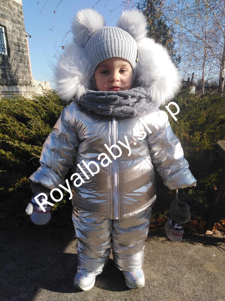 Зимние костюмы на девочку куртка и полукомбинезон