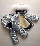 Зимние костюмы на девочку куртка и полукомбинезон, фото 4