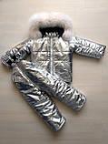 Зимние костюмы на девочку куртка и полукомбинезон, фото 2