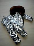 Зимние костюмы на девочку куртка и полукомбинезон, фото 3