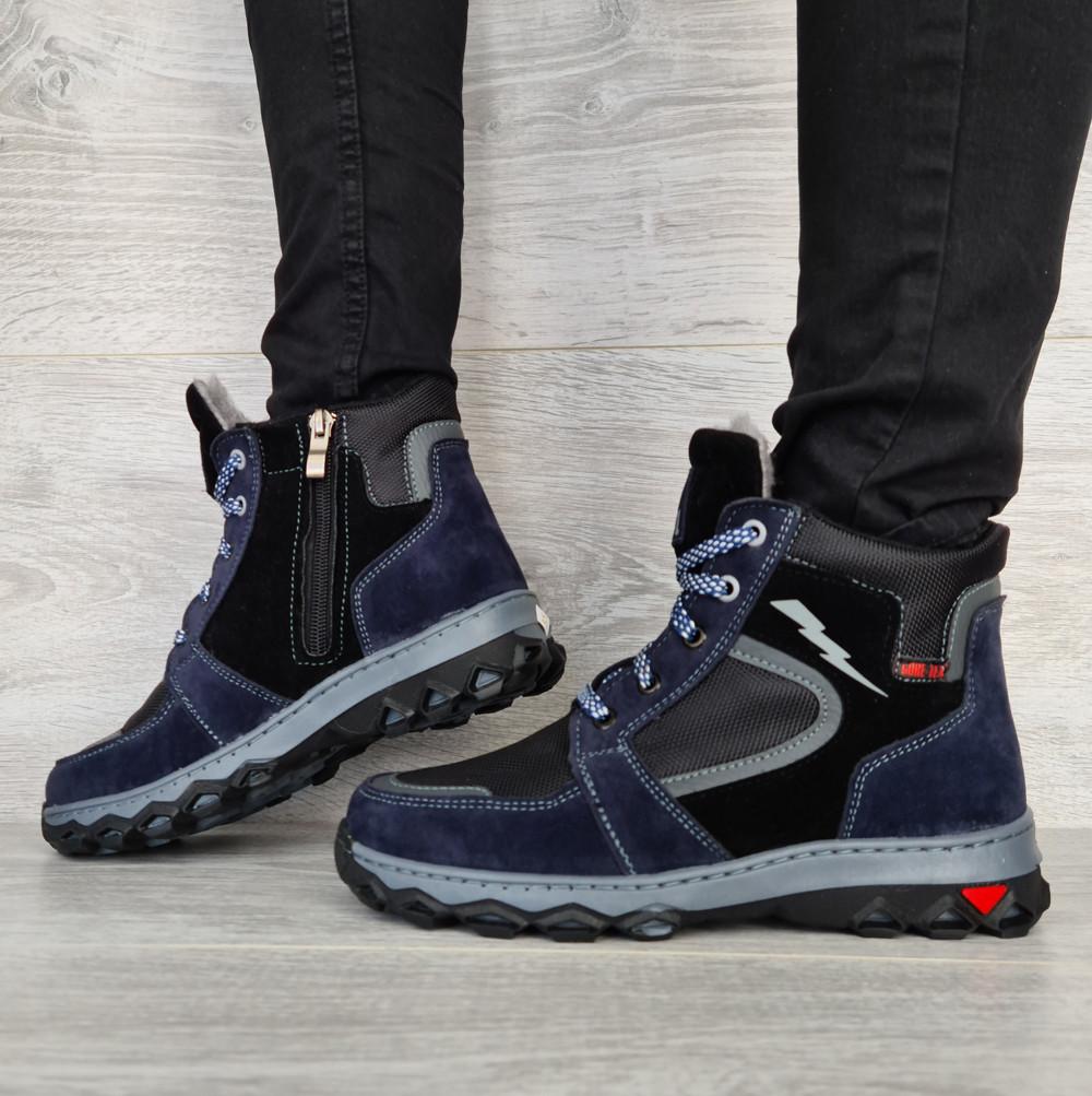 Ботинки подростковые зимние на меху (Сгд-4-1)