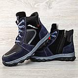Ботинки подростковые зимние на меху (Сгд-4-1), фото 8