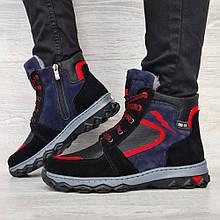 Зимние ботинки подростковые на меху (Сгд-4-2)