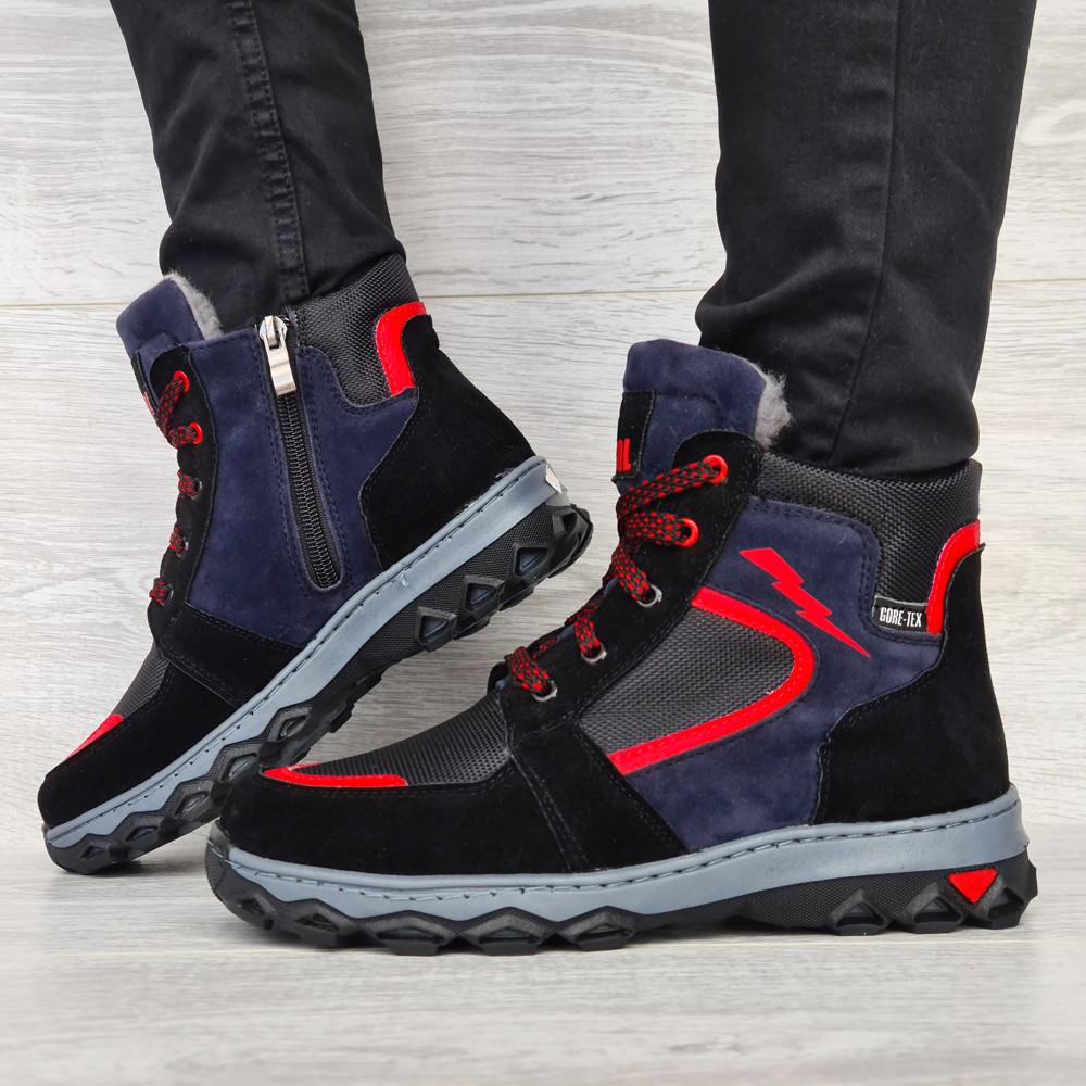 Зимові черевики підліткові на хутрі (Сгд-4-2)