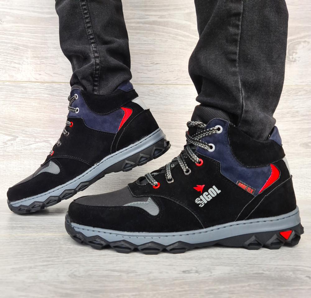 Мужские ботинки евро зима утепленные байкой (Сгз-5-3)