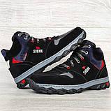 Мужские ботинки евро зима утепленные байкой (Сгз-5-3), фото 7