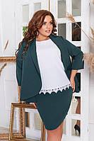 Модний жіночий костюм трійка (Спідниця, Блуза з мереживом і Піджак), великий розмір
