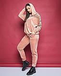 Женский велюровый спортивный  костюм; разм 48-50, 52-54, 54-56., фото 6