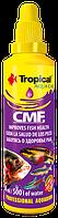 Препарат Tropical CMF, 50ml, на 1000л