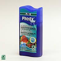 Препарат JBL PhosEx Rapid 100 ml, на 400 л.