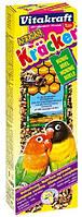 Крекер для африканських папуг Vitakraft, з медом, 2 шт