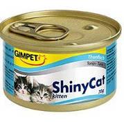 Консервы Gimpet Shiny Саt Kitten для котят, c тунцом 70г