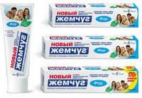 Новый жемчуг зубная паста 100гр 7 Трав