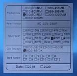 Прожектор 600*600mm 42W 6500K, фото 3