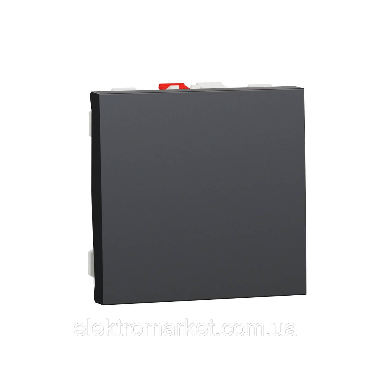 Перемикач 1-клавішний схема 6, 10А, 2 модулі антрацит
