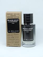 Чоловіча парфумерія Giorgio Armani Acqua di Gio (армані аква ді джіо) тестер 60 ml (репліка)