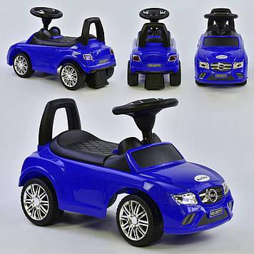 Детская каталка-толокар c музыкальным рулем и багажником синий Машинка-каталка Каталка-толокар для ребенка