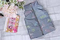 Демисезонная детская светоотражающая жилетка PUMA для девочек 4-8 лет,серого цвета
