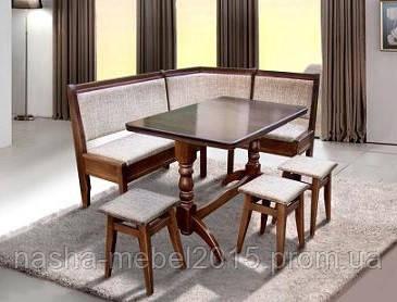 Стол Семейный с 3 табуретами