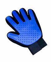 Перчатка для вычесывания шерсти домашних животных, цвет синий Супер цена