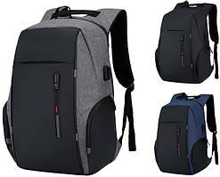 """Рюкзак Bobby 2.0, 25 л, 15,6"""" міський, шкільний, з USB виходом"""